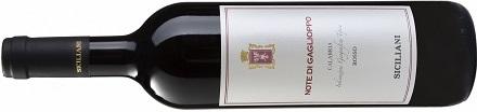 Note di Gaglioppo Calabria Rosso IGT Siciliani