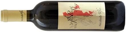 Pinot Nero Trentino DOC Alfio Nicolodi