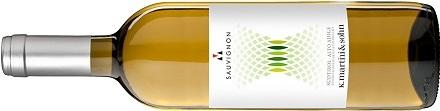 Sauvignon Alto Adige DOC Martini & Sohn